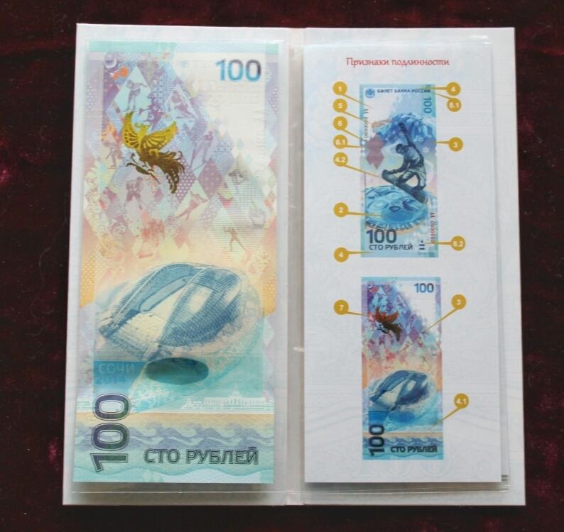 Поздравление 100 рублей вам на
