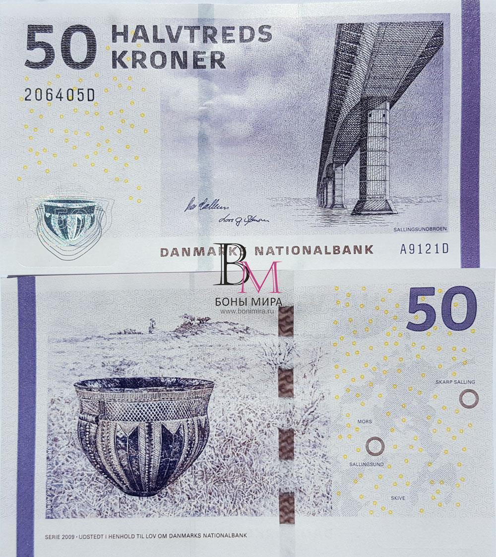 Realcoinsru - дания 50 крон (1999-2007)