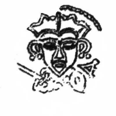 Древнерусское Государство. Город-Республика Псков. 1424-1510. Денга. Obv: Голова человека в короне с мечом. А. Rev: Надпись в четыре строки. Ag. 0.48 g. F***