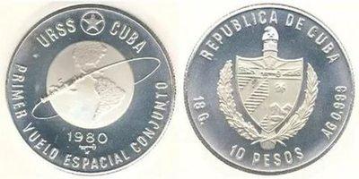 Cuba. 1980. 10 pesos. Series: First Joint Space Flight. -#1. First Soviet - Cuban Space Flight. Globe. 0.999 Silver. 0.5782 Oz ASW. 18.0g. KM#50. Matte Proof