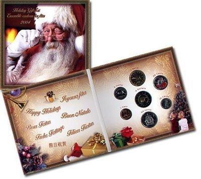 Канада. Елизавета II. 2004. Праздник #01. Подарочный набор монет. UNC. В подарочной упаковке.