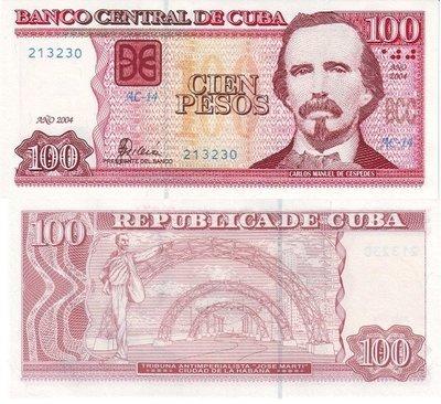 Куба. Бумажные деньги. 1997-2019. 100 песо CUP * 100 штук. Карло Мануэль де Сеспедес. Тип: 1997. Серия/№: . Подпись: . Catalog #. PRESS (UNC)