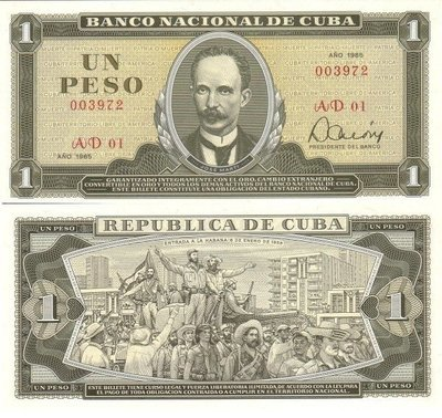 Куба. Бумажные деньги. 1961-1990. 1 песо CUP. Хосе Марти. Тип: 1961-1990. Серия/№: . Подпись: . Catalog #. PRESS (UNC)