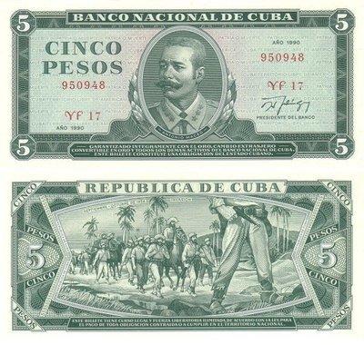 Куба. Бумажные деньги. 1961-1990. 5 песо * 100 штук. Антонио Мацео. Тип: 1961-1990. Серия/№: . Подпись: . Catalog #. PRESS (UNC)