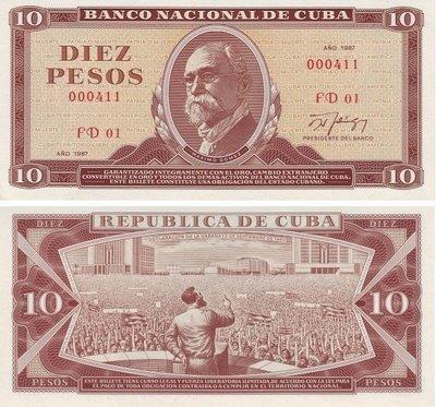 Куба. Бумажные деньги. 1961-1990.. 10 песо * 100 штук. Максимо Гомез. Тип: 1961-1990. Серия/№: . Подпись: . Catalog #. PRESS (UNC)