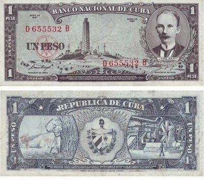 Куба. Бумажные деньги. 1957. 1 песо * 100 штук. Хосе Марти. Тип: 1957. Серия/№: . Подпись: . Catalog #. PRESS (UNC)