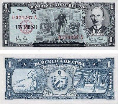 Куба. Бумажные деньги. 1959. 1 песо * 100 штук. Хосе Марти. Тип: 1956-1960. Серия/№: . Подпись: . Catalog #. PRESS (UNC)