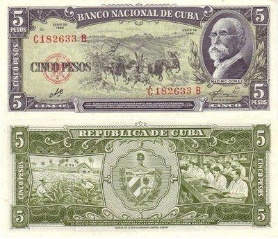 Куба. Бумажные деньги. 1958. 5 песо * 100 штук. Максимо Гомез. Тип: 1958. Серия/№: . Подпись: . Catalog #. PRESS (UNC)