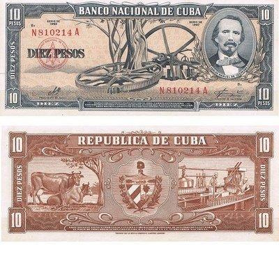 Куба. Бумажные деньги. 1956. 10 песо * 100 штук. Карло Мануэль де Сеспедес. Тип: 1956. Серия/№: . Подпись: . Catalog #. PRESS (UNC)
