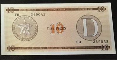 Куба. Валютное свидетельство. ND(1987). 10 песо. Литера D. Тип: 1987-#1. Серия/№: . Подпись: . P:FX30. PRESS (UNC)