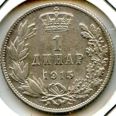 Сербия. Петра I. 1915. 1 динара. 0.835 Серебро 0.1342 Oz., ASW., 5.0 g., KM#25.4. AU