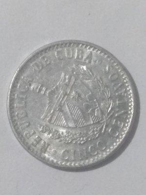 Cuba. 2007. 5 centavos CUP. Star. Type: 1915. Aluminium. 1.500 g., KM#34. AU. Error: alignment ≈ 285°