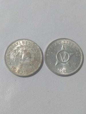 Cuba. 2008. 5 centavos CUP. Star. Type: 1915. Aluminium. 1.500 g., KM#34. XF