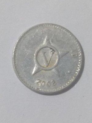Cuba. 2008. 5 centavos CUP. Star. Type: 1915. Aluminium. 1.500 g., KM#34. F