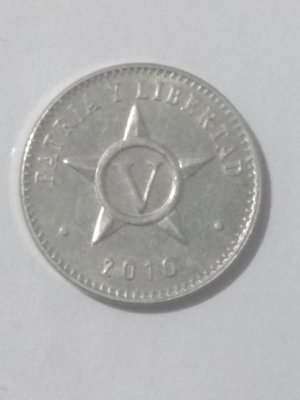 Cuba. 2010. 5 centavos CUP. Star. Type: 1915. Aluminium. 1.500 g., KM#34. AU