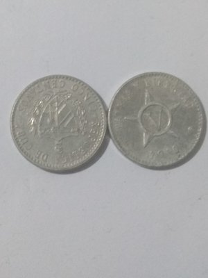 Cuba. 2010. 5 centavos CUP. Star. Type: 1915. Aluminium. 1.500 g., KM#34. VF