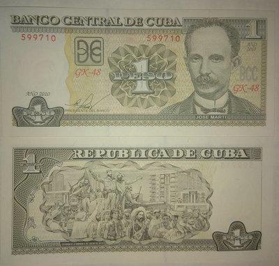 Куба. Бумажные деньги. 1997-2019. 1 песо CUP * 100 штук. Хосе Марти. Тип: 1997. Серия/№: . Подпись: . Catalog #. PRESS (UNC)