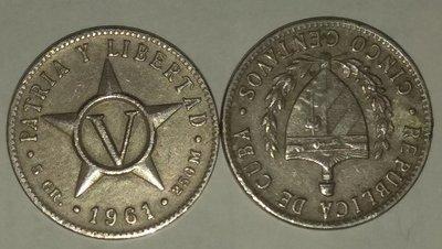Cuba. 1961. 5 centavos. Star. Type: 1915. Cu-Ni 5.00 g., KM#11.3. XF