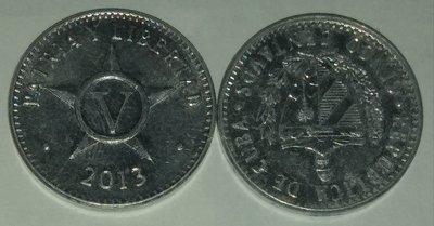 Cuba. 2013. 5 centavos CUP. Star. Type: 1915. Aluminium. 1.500 g., KM#34. AU