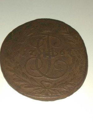 Российская Империя. Екатерина II. 1767. 2 копейки. Е.М. Тип: 1763. Cu 20.48 g., KM#. F