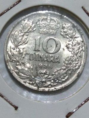 Югославия. Пётр II. 1938. 10 динар. Cu-Ni., 5.0 g., KM#22. XF