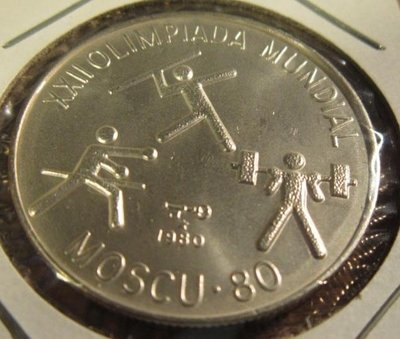 Cuba. 1980. 10 pesos. Series: 22nd Olympic Games. Moscow'80 - #1. 0.999 Silver. 0.5782 Oz ASW. 18.0g. BU. KM#. UNC