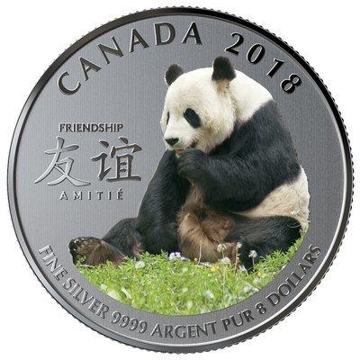 Канада. Елизавета II. 2018. 8 долларов. Китайская дружелюбная панда. 0.9999 Серебро 0.25 Oz., ASW., 7.96 g., BU / Colored. UNC