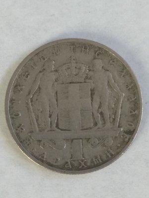 Греция. 1966. 1 драхма. Cu-Ni., 3.75 g., KM#89. F