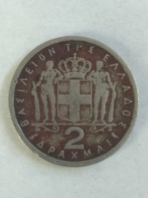 Греция. 1962. 2 драхм. Cu-Ni., 6.25 g., KM#82. F