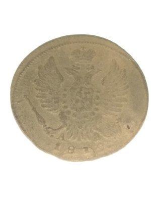 Российская Империя. Александр I. 1819. 1 копейка. КМ-АД. Тип: 1810 - II. Медь 6.83 g., VF