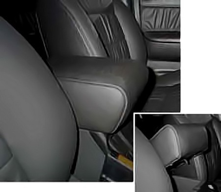 Armrest for Opel Frontera (from 1998)