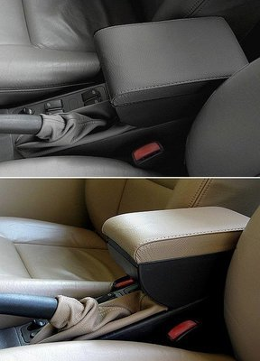 Adjustable armrest with storage for Saab 9.3 (1998-2003) and 900 s/se (1994-1998)