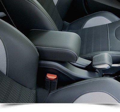 Armrest for Peugeot 2008 to install only by pressure! - Adjustable in length - mittelarmlehne
