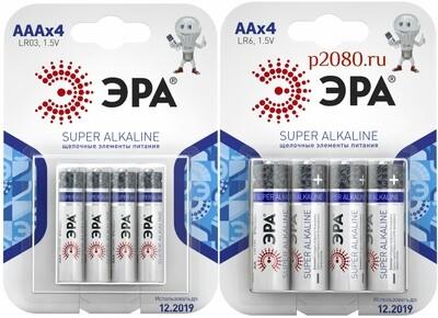 Алкалиновая батарейка ЭРА SUPER ALKALINE размер AA или AAA 4шт