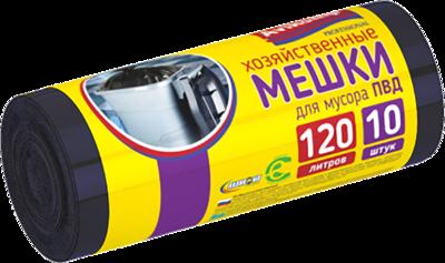 Мешки хозяйственные для мусора ПВД Avikomp (Авикомп) в рулоне 120л*10шт или 160л*10шт