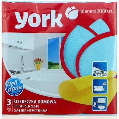 Универсальная салфетка хозяйственная для уборки дома York (Йорк) цвета в ассортименте 35х35см 3шт