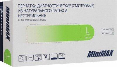 Латексные смотровые перчатки MiniMAX размер (S,M,L) в упаковке 50 пар (100шт)