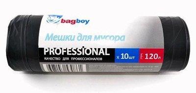 Мешки для мусора Bagboy PROFESSIONAL в рулоне 120л*10шт