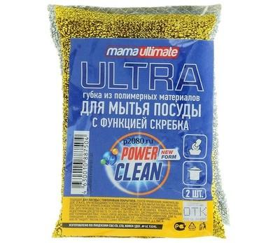 Губка для мытья посуды Mama Ultimate ULTRA с функцией скребка 2шт