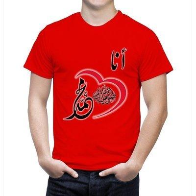 T-shirt i ♥ mohamed ﷺ - Rouge-L