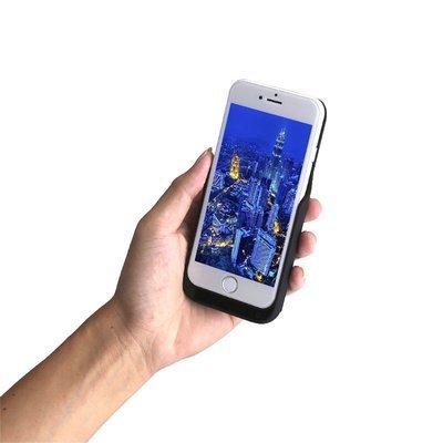 Coque batterie et chargeur rapide pour iPhone 6 & 7