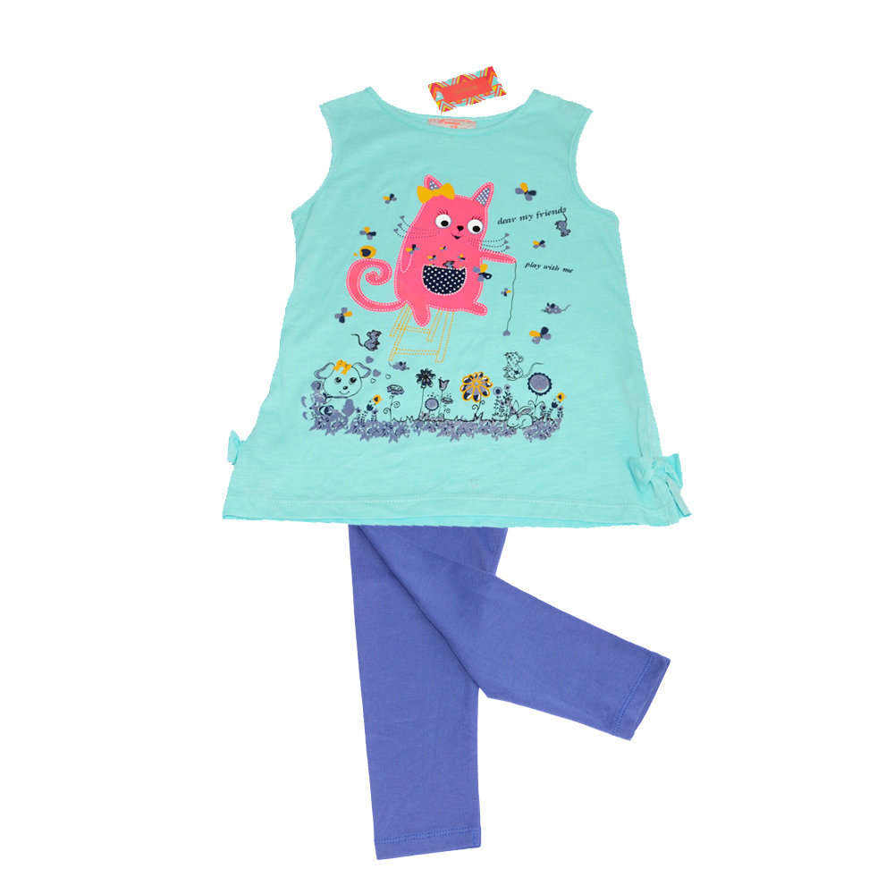Pyjama 2 pièces 'Play with me' pour fille 'Ozange' -Taille 10 ans