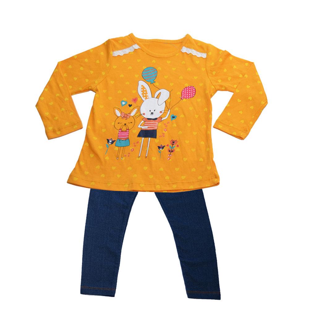 Pyjama 2 pièces 'Lapin' pour fille- Taille 3 ans- Jaune