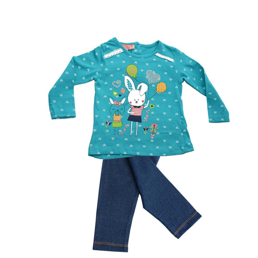 Pyjama 2 pièces 'Lapin' pour fille- Taille 1 ans - Bleu