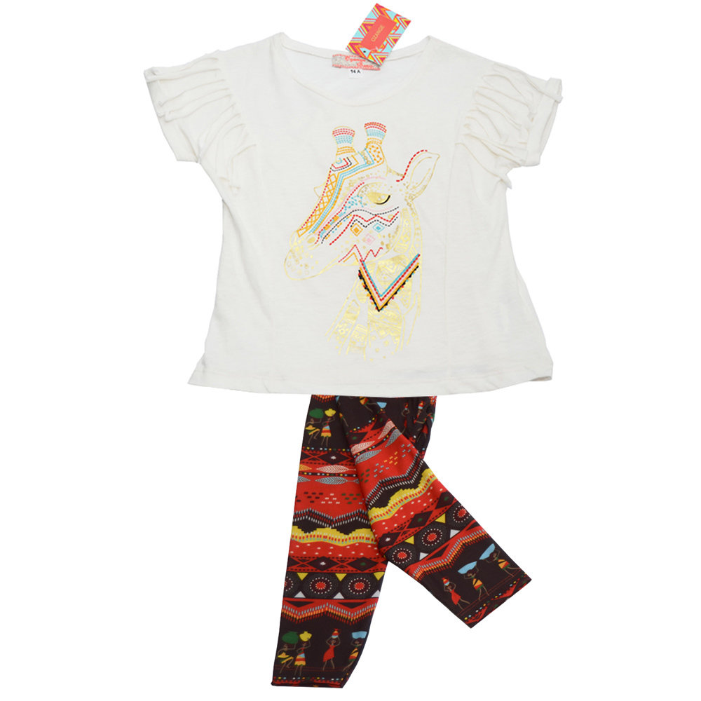 Pyjama 2 pièces 'Girafe' pour fille 'Ozange' - Taille 4 ans