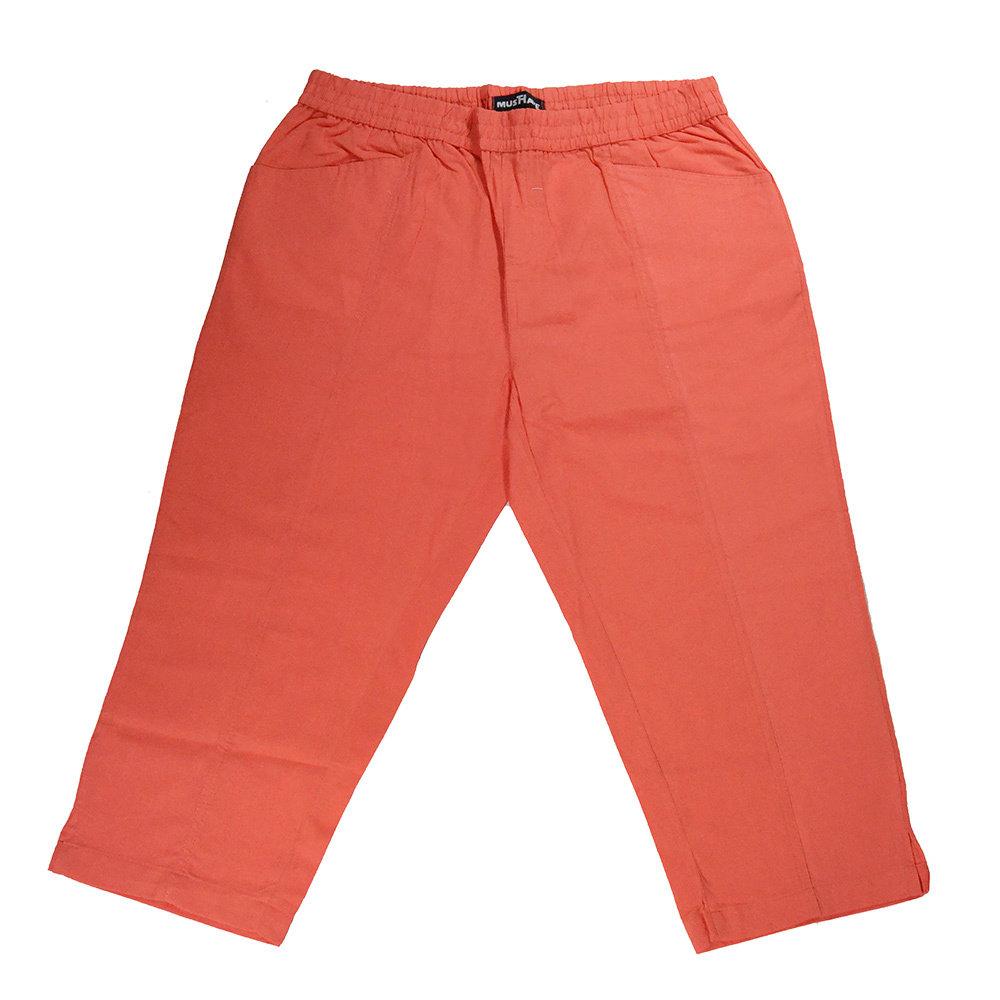 Pantalon 'MustHave' pour femme - Taille S