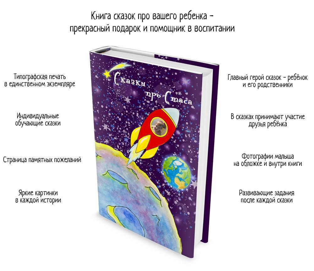 Демо-книга 00012