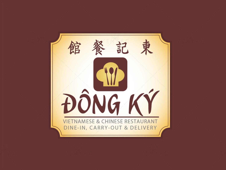 01 - Logo & Signage Design - Restaurant #5125 Dong Ky