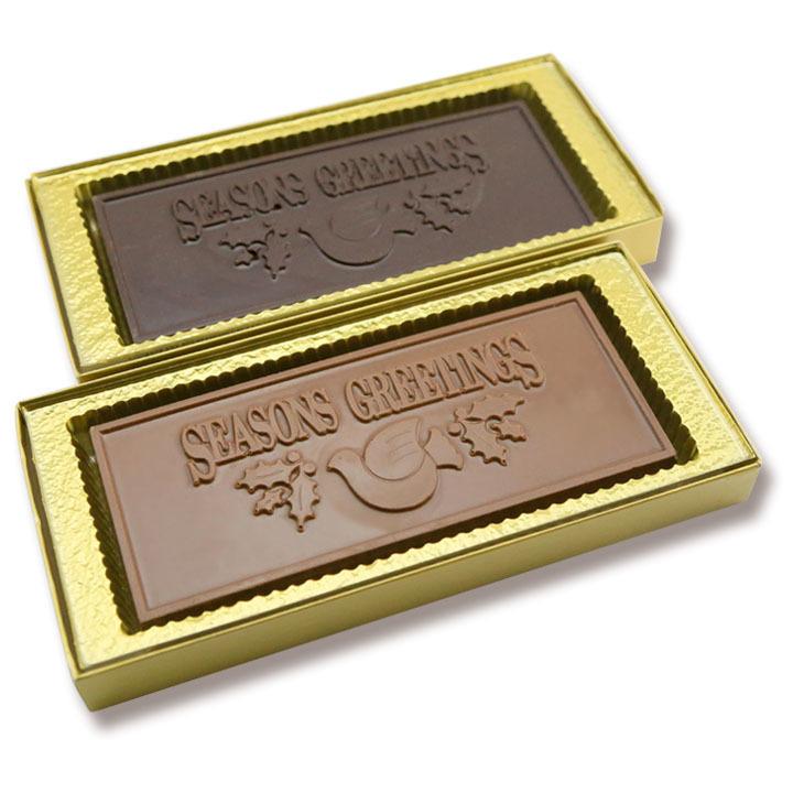 Season's Greetings 58% Dark Chocolate Bar