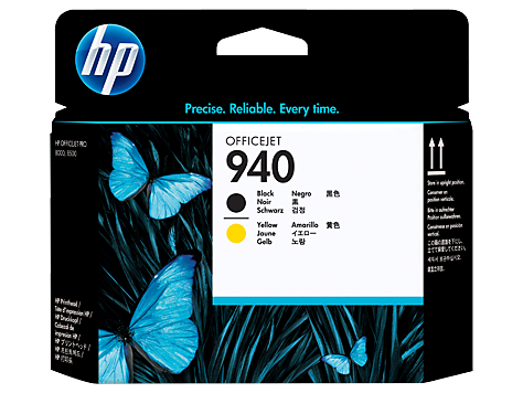 HP C4900A, Black/Yellow Printheads